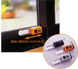 ダイヤル式 窓用 補助錠 【レベル1】